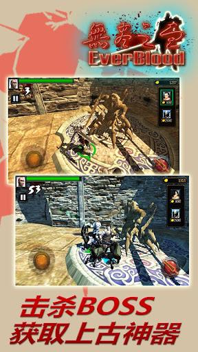 Ever Hero Blood 1.4 screenshots 4