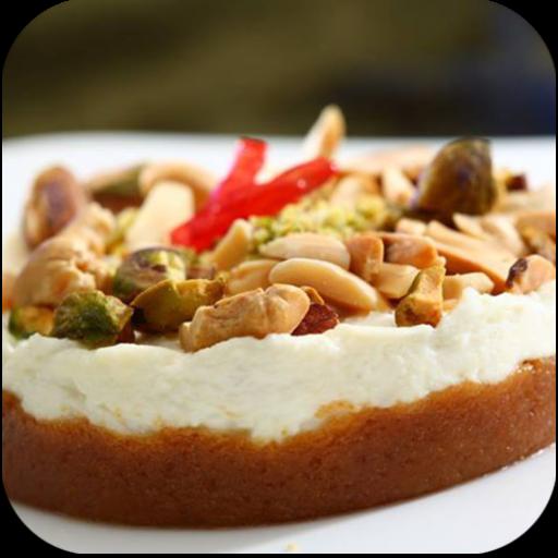 حلويات لبنانية