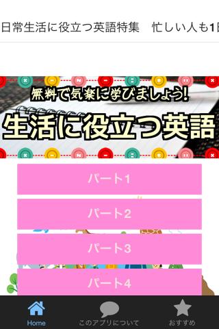 Guru新聞| AppGuru遊戲動漫超夯APP情報站