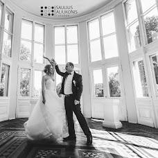 Wedding photographer Saulius Aliukonis (fotosau). Photo of 24.12.2017