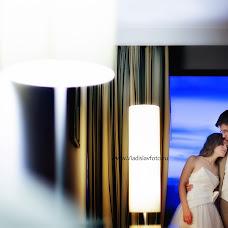 Wedding photographer Vladislav Voschinin (vladfoto). Photo of 21.07.2016