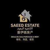 Saeed Estate