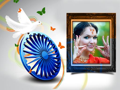 Hindi Day Photo Frames