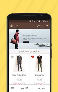 Magento1 Mobikul Arabic Mobile App Builder (RTL) - náhled