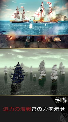 Assassin's Creed Piratesのおすすめ画像3