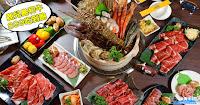 燒肉眾精緻炭火燒肉(桃園復興店)