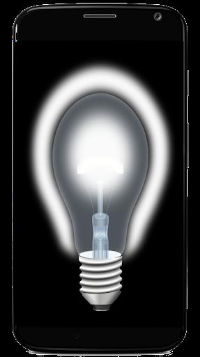 Flash Light Pocket