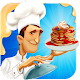 Breakfast Cooking Mania (game)