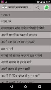 Samasya Aur Samadhan - náhled