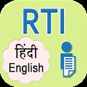 RTI hindi english icon