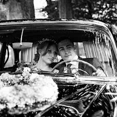 Wedding photographer Mikhail Miloslavskiy (Studio-Blick). Photo of 14.12.2017