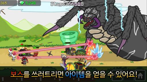 Invisible Dragon  screenshots 2