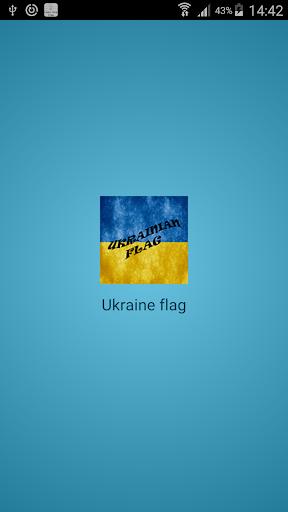 Ukraine Flag Live Wallpaper