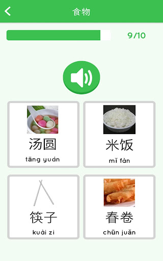 Learn Chinese free for beginners  screenshots 10