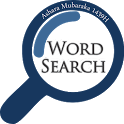 Word Search (Asharah 1439H) icon