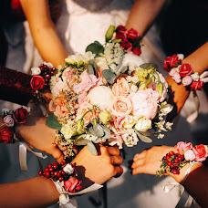 Wedding photographer Darina Valuyskaya (vdarina). Photo of 09.08.2018