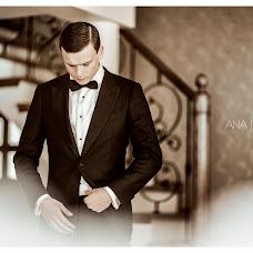 Wedding photographer Ana Rosso (anarosso). Photo of 18.01.2018