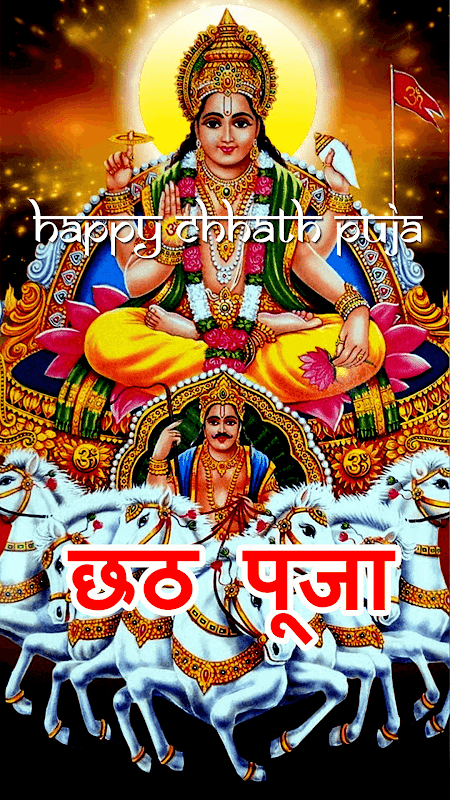 Download Chhath Puja Wallpaper Hd Apk Latest Version App For Android