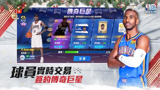 NBAu7c43u7403u5927u5e2b-Chris Paulu91cdu78c5u4ee3u8a00 screenshots 4