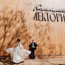 Wedding photographer Lyubov Lyupina (iamlyuba). Photo of 17.04.2018