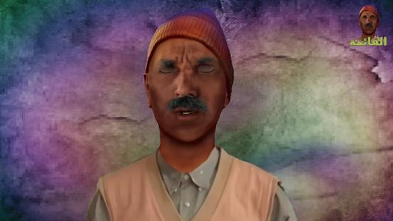 Kebour 3D - náhled