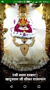 Shyam Sarkar Live Darshan - náhled