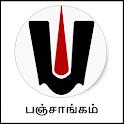 Tamil Calendar 2017