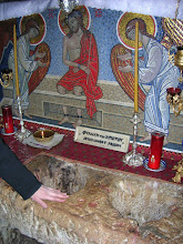 Photo: place where Christ was held overnight