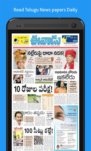 telugu essays on newspapers Russia today - latest news from around the world, tass news now, russian newsletter 24, eurasia, breaking news in english, tass na, rss feed, tass world news tass, russia, eurasia, world news update rss world news now ɔ.