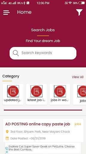 news jobs today screenshot 4