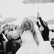 Wedding photographer Yuliya Frantova (FrantovaUlia). Photo of 19.01.2013
