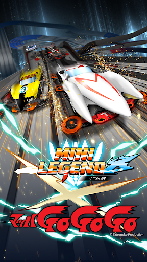Mini Legend - Miniature Car Racing! for PC