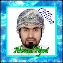 Ahmed Al Ajmi Quran Mp3 Offline icon