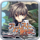 RPG アガレスト戦記 Apk Download Free for PC, smart TV