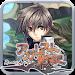 RPG アガレスト戦記 APK