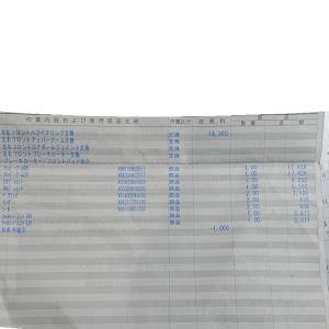 クラウンロイヤル JZS175 ロイヤルサルーンプレミアム サンルーフ付きのブレーキローターのカスタム事例画像 トモチニモツモッチさんの2018年12月23日12:05の投稿