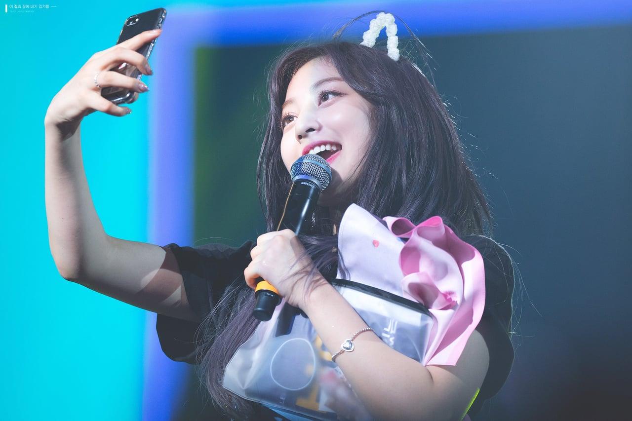 jihyo phone
