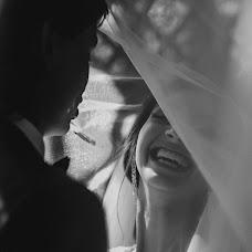 Wedding photographer Yulya Marugina (Maruginacom). Photo of 21.09.2017