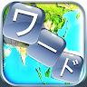 com.wordtour.swipeword.jp