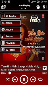 Roar Music Player screenshot 1