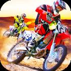 砂漠トレイルスタントバイクラリー icon