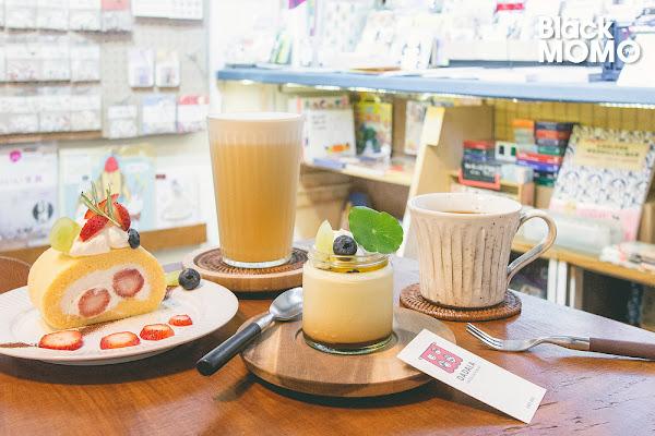 嘉義 DADALA Cafe & Stationery・暖甜萌感咖啡文具店