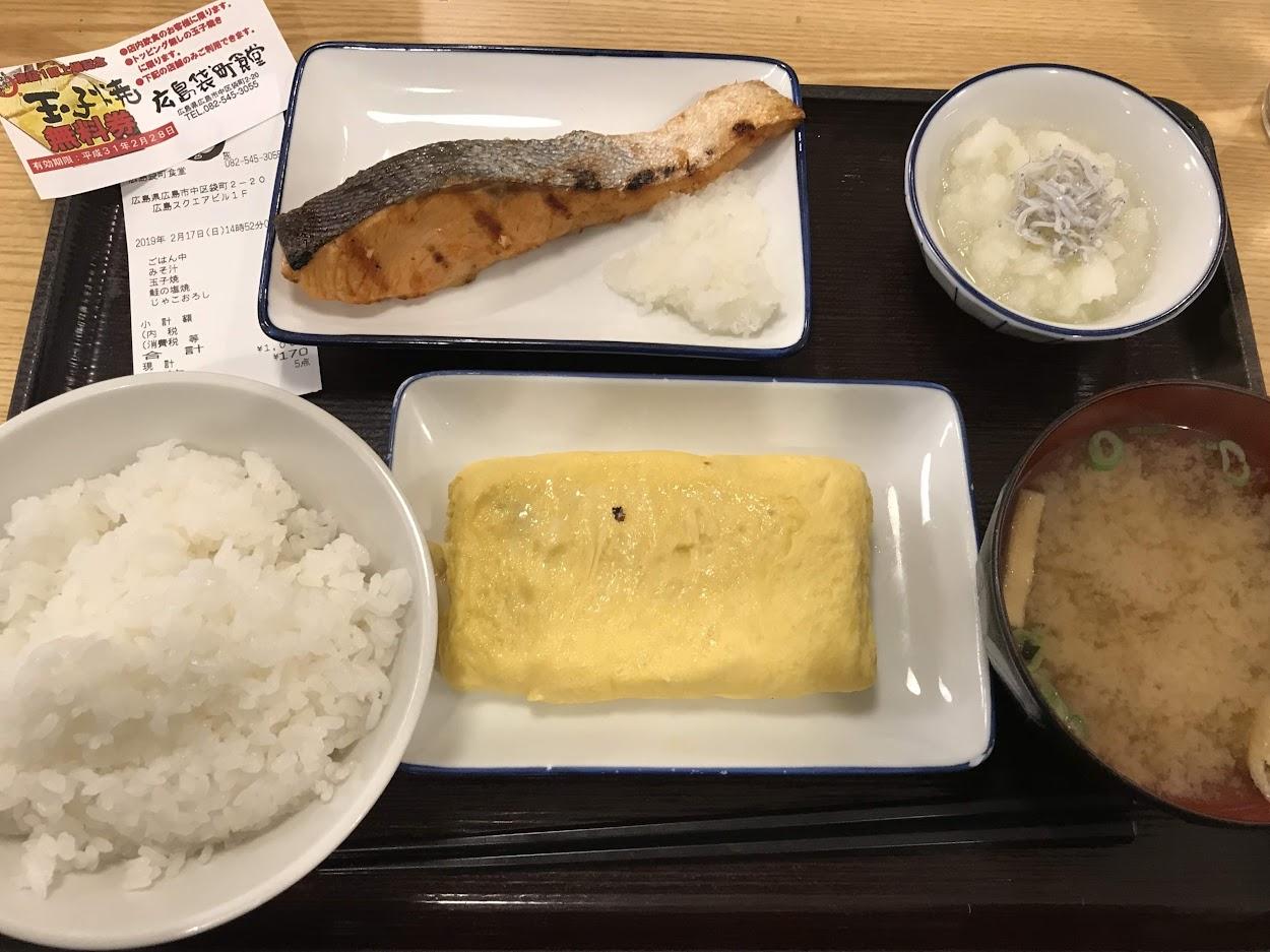 焼き魚、玉子焼き