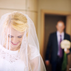 Wedding photographer Liliya Abdullina (liliphoto). Photo of 18.02.2015