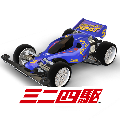 Mini 4WD Hyper Dash Grand Prix