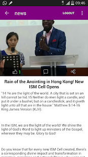 ISM Connect Online- screenshot thumbnail