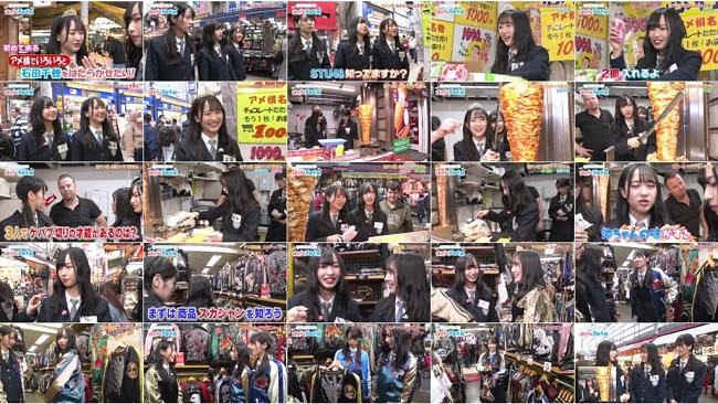 200403 (720p) おかし店&ケバブ店&スカジャン店! アメ横ではたらく石田千穂 ep04