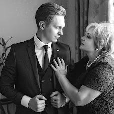 Wedding photographer Darya Kazanceva (Dmalvina). Photo of 21.06.2018