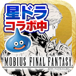 MOBIUS FINAL FANTASY Japanese v1.4.050 Mod
