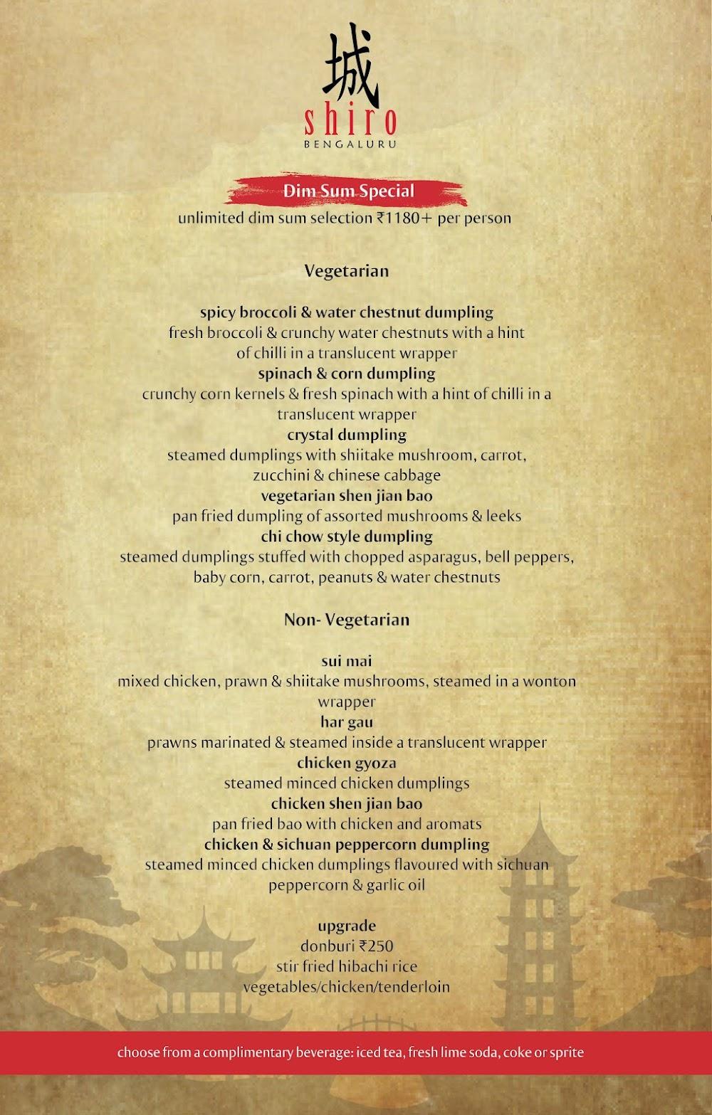 Shiro menu 7